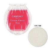 CANMAKE 透亮絲滑腮紅霜 252-02(1.9g)