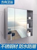浴室鏡櫃洗手間儲物廁所衛生間梳妝鏡子壁掛帶置物架掛墻式洗漱台MNS「時尚彩虹屋」