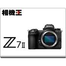 Nikon Z7 II Body〔二代 單機身〕公司貨 登錄送禮券 5/31止