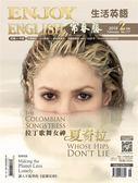 常春藤生活英語雜誌+電子書光碟 2月號/2018 第177期