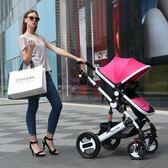 嬰兒車 可坐躺避震折疊超輕便攜夏季bb寶寶小孩兒童高景觀手推車