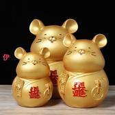 【伊人閣】存錢筒 生肖鼠 金鼠 存錢罐 防摔 儲蓄罐 儲錢罐 18*13cm