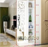 歐式客廳玄關櫃屏風隔斷簡約現代門廳櫃酒櫃間廳櫃置物儲物展示櫃Igo「時尚彩虹屋」