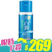 ROHTO 肌研 白潤乳液 140ml【新高橋藥妝】