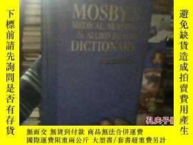 二手書博民逛書店MOSBY'S罕見MEDICAL NURSING ALLIED