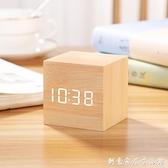 迷你鬧鐘創意個性懶人學生用床頭小型簡約電子小鐘表宿舍桌面時鐘 中秋節全館免運
