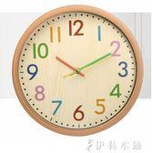 時鐘掛鐘客廳時尚現代簡約靜音大氣北歐錶創意潮流鐘  伊鞋本鋪