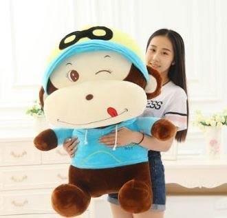 子安的店【HB107031210】創意悠嘻猴嘻哈猴毛絨玩具公仔 (40cm)
