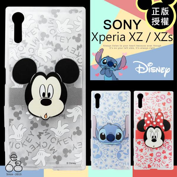 正版迪士尼 字母背景 SONY Xperia XZ / XZs 手機殼 透明殼 軟殼 保護殼 米奇 米妮 史迪奇 保護套