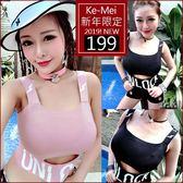 克妹Ke-Mei【AT50549】UNLOCK閃電字母電繡吊帶針織背心