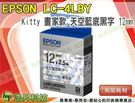 EPSON LC-4LBY Kitty系...