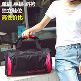 運動包男斜挎手提短途旅行背包大容量行李袋健身包女單肩訓練包潮