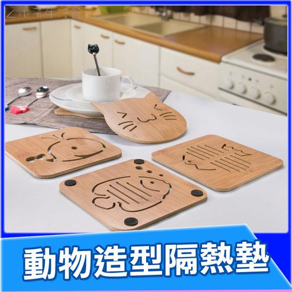 不挑款-日式竹製隔熱墊 杯墊 餐墊 鍋墊 廚房小物 實用小物