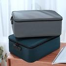 證件收納包】家用多功能大容量重要文件袋護照戶口本包通用收納包 全館免運
