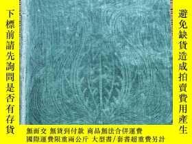 二手書博民逛書店Dent s罕見First English BookY34397