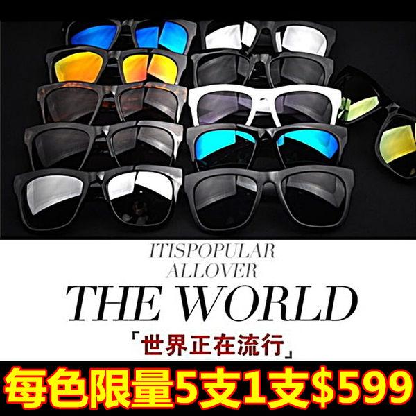 太陽眼鏡 偏光墨鏡 -復古炫彩帥氣有型12色[巴黎精品]