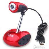 電腦攝像頭 藍色妖姬s11臺式電腦攝像頭高清免驅帶麥克風話筒家用筆記本視頻 電購3C