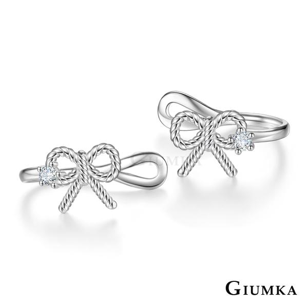 GIUMKA純銀耳環夾式耳骨夾耳飾女款蝴蝶結 925純銀品牌推薦 MFS07131