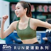 EASY SHOP-RUN-律動美型無鋼圈運動內衣-環保綠