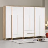 伯妮斯8.8尺組合衣櫥(20CM/111-1~4)/H&D東稻家居