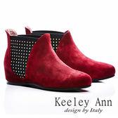 ★零碼出清★Keeley Ann 帥氣焦點 ~ 鉚釘異材質拼接全真皮內增高短靴(酒紅)