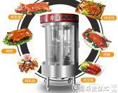 商用烤箱燃氣木炭燒鵝爐五花肉烤爐烤魚全自動電熱烤鴨烤爐LX220v爾碩數位3c