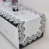 電視櫃桌布歐式白色茶几桌布蕾絲長方形桌旗現代簡約電視蓋布蓋巾【快速出貨全館八折】