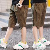 男童褲子2019夏季薄款兒童中大童休閒短褲男孩7寬鬆9韓版8洋氣10【小艾新品】