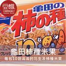 【豆嫂】日本零食 龜田柿種米果(新包裝9...