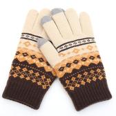 手套觸屏手套男士冬季防滑開車學生針織保暖情侶加絨戶外吃雞騎行手套-『美人季』