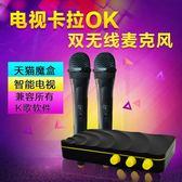 音響唱歌便携户外無線麥克風家庭電視卡拉OK唱歌設備套裝機頂盒手機電腦K歌ktv話筒-CY潮流站