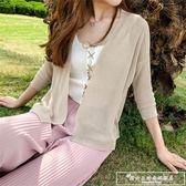 防曬衣披肩外搭短款防曬開衫女夏薄冰絲針織衫外套寬鬆外披空調衫『韓女王』