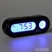 車載時鐘-汽車電子錶車用車載時鐘夜光電子鐘錶液晶數字可粘貼式溫度計迷你 喵喵物語