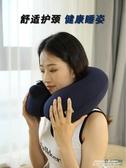 秒殺充氣枕按壓充氣u型枕便攜U形頸椎枕旅行脖枕飛機坐車靠枕午睡吹氣護頸枕