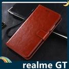 realme GT 瘋馬紋保護套 皮紋側翻皮套 附掛繩 商務 支架 插卡 錢夾 磁扣 手機套 手機殼