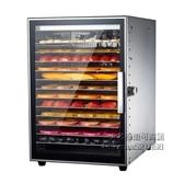 水果烘干機食品家用小型干果機溶豆寵物食物脫水風干機器商用 每日下殺NMS