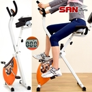 健身車背靠大椅!寶獅X折疊健身車室內腳踏...