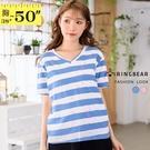 棉T--休閒瘦臉寬版撞色條紋彩色墨點裝飾V領短袖T恤(粉.藍XL-4L)-T416眼圈熊中大尺碼