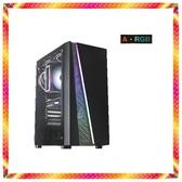 華碩B460主機搭載十代 i5-10600KF 酷炫RGB GTX1660S獨顯 美型機