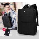 背包 電腦雙肩包男女 青年商務旅行包 跑業務包文件包男士背包 熊熊物語