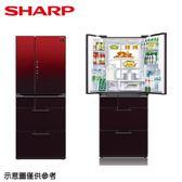 【SHARP 夏普】601公升變頻六門對開冰箱 SJ-GF60BT-R