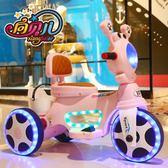 嬰兒童電動摩托車電瓶三輪車1-3歲小孩玩具可坐2-6歲男女寶寶童車YTL「榮耀尊享」