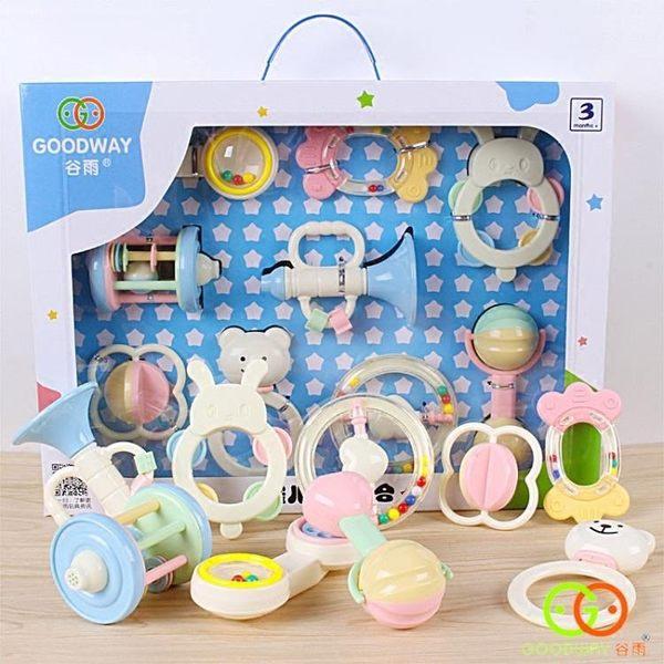 goodway搖鈴禮盒 嬰兒滿月禮物0-3個月寶寶新生兒玩具用品大禮包【全館滿千折88折優惠】