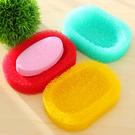 【BlueCat】單色凹凹海綿肥皂盒 香...