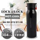 樂扣樂扣 Hot&Cool系列My不鏽鋼保溫杯 500ML 黑