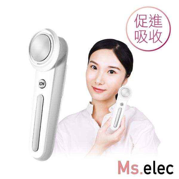 Ms.elec米嬉樂 40度C離子美容儀 WI-001 溫感美容 導出導入 導入儀