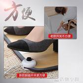 暖腳寶暖腳器辦公室暖腳板暖腳神器暖腳寶插電電加熱腳墊暖腳墊家用 造物空間NMS
