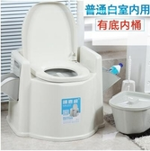 普通防滑 扶手白色單桶 室內用老年坐便器椅帶扶手便攜式移動馬桶