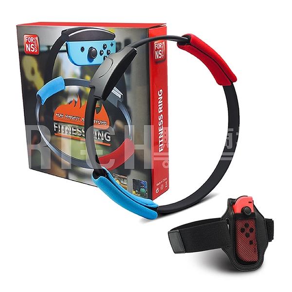 一組兩入 廠家 適用任天堂switch ring fit健身環大冒險adventure健身環ns