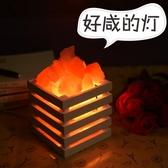 浪漫七夕情人節送女友創意實用禮品愛人特別生日交換禮物女生閨蜜【快速出貨】